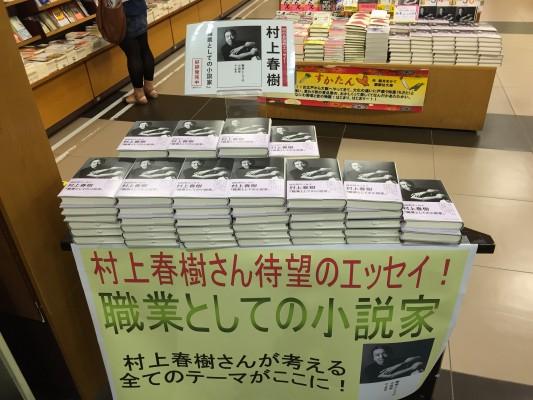 紀伊國屋書店梅田本店の入口です