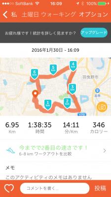 2016-02-01 16.09.23