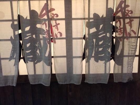 奈良 酒処 蔵