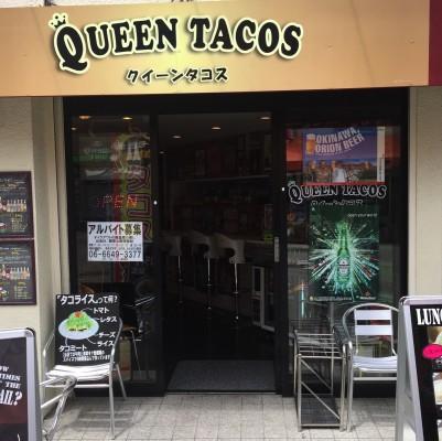 Queen tacos 1