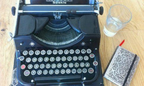 new_typewriter-512149_1280