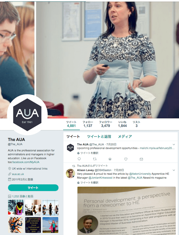 Twitter AUA(The Association of University Administrators)